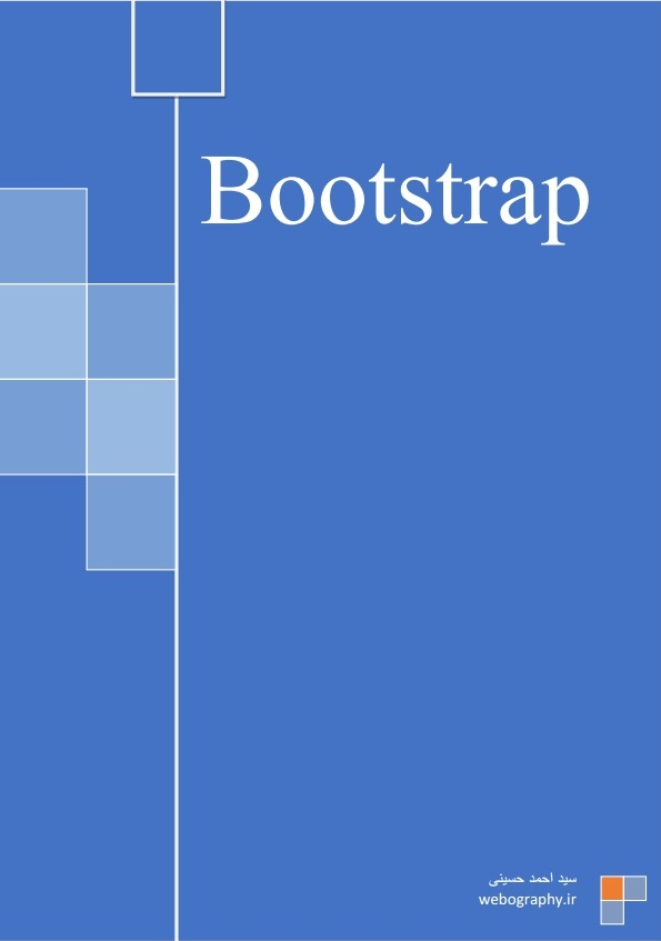 bootstrap3-cover-Ahmad-Hoseini--webograohy.ir