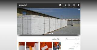 طراحی سایت asg