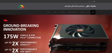 طراحی سایت opencl